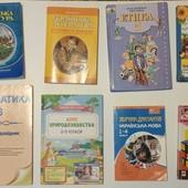 Школьные учебники 2-6 класс. много. разные. джерела