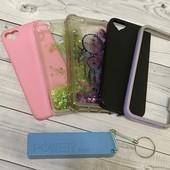 Бампера на iPhone 5/5S/SE