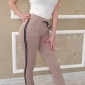 Весна 2020! Женские стильные спорт.штаны.2вида.Р.42-48. Турец.трикотаж, 2-нить,коттон,высокая талия