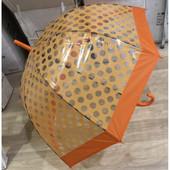 Зонт трость, один на выбор
