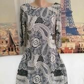 Лёгкое платье Atmosphere, размер S-M