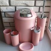 Стильный Набор аксессуаров для ванной комнаты! Цвет пудра! Отличное качество!