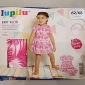 Lupilu комплект малышке 62-68 см