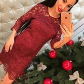 Новое!! Очаровательное платье облегающего силуэта из набивного кружева