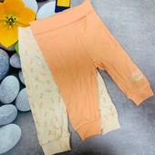 Комплект штанишек lupilu р 50-52