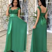 Очень красивое и легкое платье