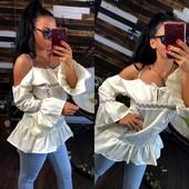 Модные блузы,открытые плечи,три цвета.Идеально на лето