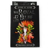 Веселая игра «The Royal Bluff: Верю не верю» для тех кто любит риск, азарт и веселье.