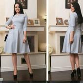 красивое елегантное платье большого размера