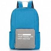Яркий и удобный рюкзак трансформер туристический! 32*16*46см. В наличии 3 цвета! УП со скидкой 5%