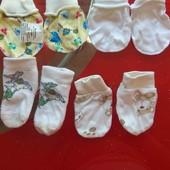 3 пары антицарапки и носочки унисекс новорожденному 0-3 мес