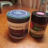 Набор косметики крем матирующий eveline скраб для лица markell