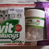 Біологічно активна кормова добавка для котів