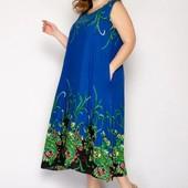 Яркие красивые платья р.50/52,54/56,58. Ткань натуральная - штапель. 4 расцветки!