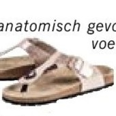 Акция Lidl 39-26см Еsmara Natural walk шикарные ортопедические шлепанцы кожаная стелька