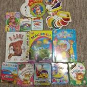 книги детские одним лотом