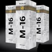 М-16 - спрей для мужчин, Препарат для поднятия либидо и потенции, моментальный эффект 50мл