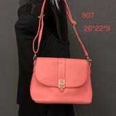 Красивая женская сумка !Качество и цвет просто шикарный.