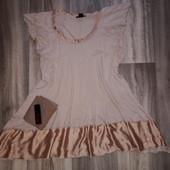 Красивое, летнее платье, размер S. + подарки