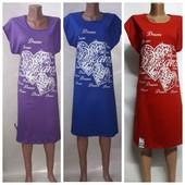 платья- туники