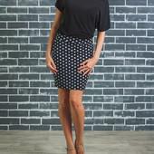 Женский костюм: блуза с юбкой р.48-50
