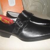 Классические кожаные туфли на мальчика Vinny Bear