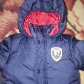 Новая зимняя куртка - парка