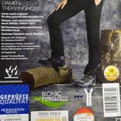 Женские треккинговые термо брюки Crivit Германия размер евро 38