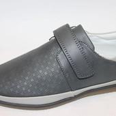 Супер модные кожаные туфли Tom.m на мальчиков Качество+++ Р. 33-40