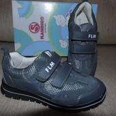 Кожаные кроссовки, ортопедическая стелька р. 34,37, одна пара на выбор победителя!