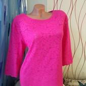Новая блуза Next, малинового цвета . Лоты комбинирую бесплатно смотрите остальные