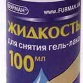Жидкость для снятия гель-лака, 100 мл+50шт салфеток безворсовых