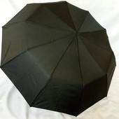 Зонт мужской полуавтомат на 10 карбонових спиць. Arman