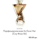 Парфюмерная вода So Fever Her, 50 мл, духи