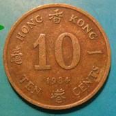 Гон Конг Британскии
