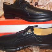 Туфли женские больших размеров, на хороший Подьем. 41-43.Спешите!