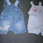 Летний набор вещей для новорожденного