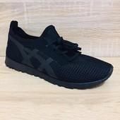 Мужские дышащие кроссовки в стиле Puma - Тренд 2020! 41-26.5 см