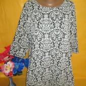 Очень красивое женское платье на пышные формы George (Джордж) рр 18 грудь 57-61 см !!!!!!!!