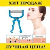 Ручной эпилятор для лица «Пружинка»
