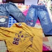 2 пари штанів і кофточка для хлопчика