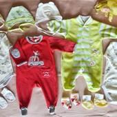 Одежда (человечки, бодики, шапочки, носочки, царапки) на ребенка 0-3 мес.
