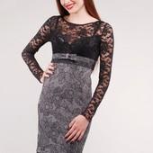 Элегантное стильное платье от Ghazel размер L