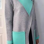 Стильний Жіночий кардиган-пальто
