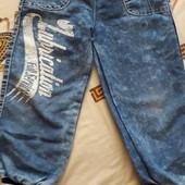 Легкі літні джинсики для синочків