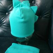 Бирюзовый комплект Дракоша шапка и хомут
