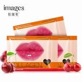 Маска для губ с экстрактом плодов дикой вишни