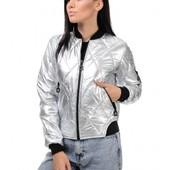 Шикарные курточка бомбер в серебре. 46,48.