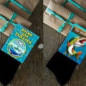 Носки для рыбалки. Подарок рыбаку. Материал: х/б