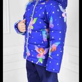 Красивая демисезонная утеплённая  курточка для девочки! Размер: 98см, 104см, 110см,116см!